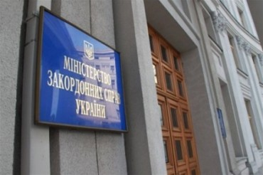 2013-07-04_02_Ukraine Ministry of Foreign Affairs