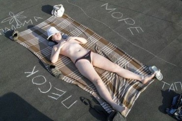 2013-07-18_01_Vacations at Home Ukraine Sunbathe Roof Bare Breasts Naked