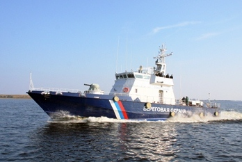2013-07-18_03_Russia Border Guard Sea NAVY Cutter