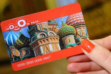 2013-08-27_04_Moscow Pass Discount Museum Card Russia