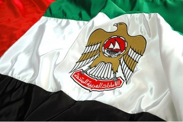 2013-09-29_03_United Arab Emirates UAE Flag