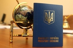 2013-12-25_01_Passport Foreign Travel Ukraine