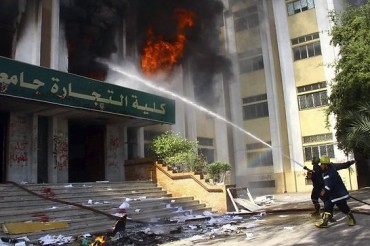 2013-12-29_01_Cairo University Fire Egypt Students Arrested