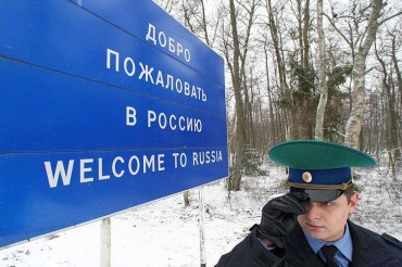 2014-01-14_03_Russian Border Welcome To Russia