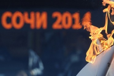2014-02-10_04_Sochi Olympic Torch Flame Russia