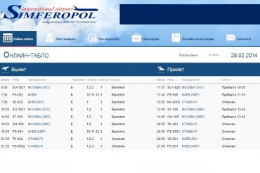 2014-02-28_02_Simferopol Airport Flights Cancelled Arrivals Crimea Ukraine