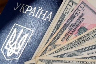 2014-03-04_02_Ukrainian Passport Ukraine Money