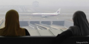 Malaysian Airlines missing aircraft