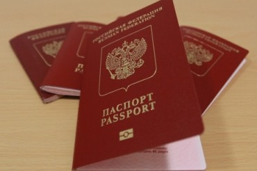2014-04-08_02_Russia Passport