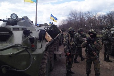 2014-04-24_01_Ukraine Army Slovyansk Slavyansk Slaviansk Donetsk Region Counter Terrorist Operation Ukraine