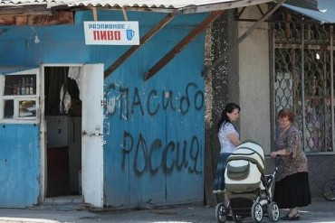 2014-04-26_03_Thank You Russia Written on Wall Slum Crimea
