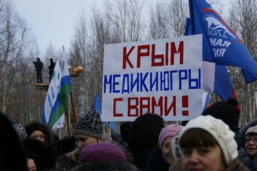 2014-06-05_01_Russia Siberia Demonstration To Support Crimea Annexion