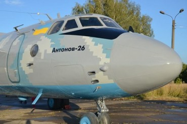 2014-06-29_02_Antonov An-26 Aircraft Military Air Forces Ukraine Museum Kiev Kyiv