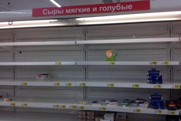 2014-08-10_03_Russia Empty Supermakert No Food Result of Sunctions