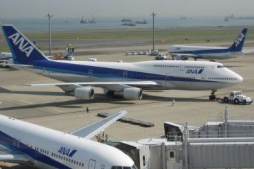 2014-08-25_04_All Nippon Airways Japan Aircraft Passenger Jet