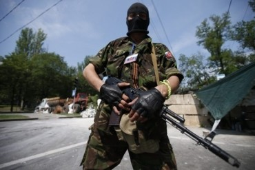 2014-09-16_01_Terrorist Rebel Donetsk Ukraine War