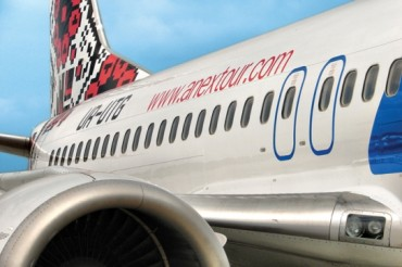 2014-12-03_01_Anex Tour To Buy Air Carrier Aircraft Passenger Jet