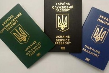 2015-01-02_01_Ukraine Passport