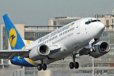 2015-03-22_05_Ukraine International Airlines Boeing 737 Aircraft Plane Aeroplane Airplane
