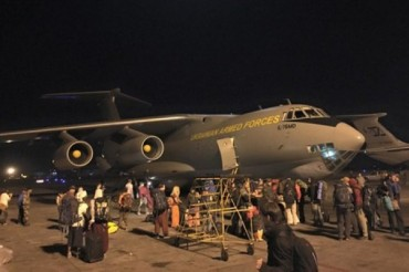 2015-05-06_02_Ukrainian Armed Forces Aircraft Il-76 Ilyushyn Ukraine in Nepal