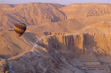 Luxor Egypt Balloon