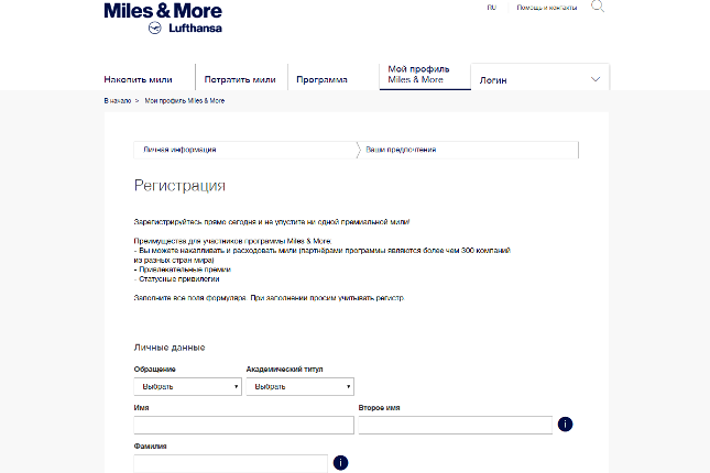 Airlines Miles Loyalty Program Cheap Free Tickets Ukraine 05