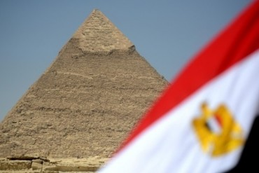 Egypt Pyramid Flag